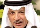 السفير السعودي يطمئن على صحة البابا تواضروس