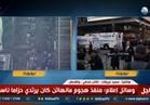 فيديو| عريقات: التتنظيمات الإرهابية لم تتحدث عن القضية الفلسطينة
