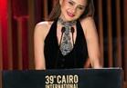 نيللي كريم تشكر إدارة مهرجان القاهرة السينمائي