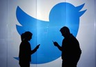 """""""تويتر"""" تفاجئ مستخدميها بقرار جديد"""