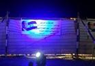 «المصريين الأحرار» يشارك في المؤتمر الجماهيري لتأييد السيسي