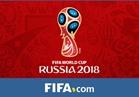 بث مباشر.. قرعة كأس العالم 2018