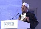 وزير الأوقاف من الإمارات: قادرون على تقديم رؤية متكاملة للسلم العالمي