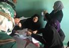 «قومي المرأة» يستخرج 208 بطاقات لمواطنات «الروضة»