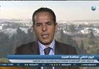 الميساوي: المواطن العربي غير مقتنع بجدية مكافحة الفساد