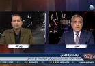 فيديو.. قيادي بـ«فتح»: قرار ترامب أعاد القضية الفلسطينية للطاولة الدولية