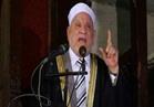أحمد عمر هاشم: قرار أمريكا بشأن القدس «إرهاب»
