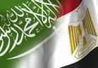 تعرف على نتائج 9 لقاءات جمعت بين المنتخبين المصري والسعودي