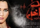 """حسني صالح يبدأ """"خط ساخن"""" باستديو الجابري"""