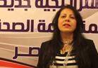 لجنة الصحة بالمصريين الأحرار تصدر توصياتها في قانون التأمين الصحي الشامل