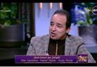 """فيديو .. أمين سر لجنة الإسكان: العقارات الآيلة للسقوط تصل لـ"""" مليون"""" عقار"""