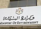 البيئة: انخفاض جودة الهواء بالقاهرة الكبرى حتى نهاية الشتاء