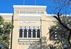 الوكالة الأمريكية للتنمية تحتفل بإنشاء 20 مركزاً للتطوير المهنى بالجامعات المصرية