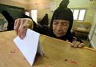 الداخلية: إجراءات للتيسير على المواطنين في الانتخابات الرئاسية