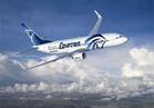 «مصر للطيران» تفتح باب التقدم للمعاش المبكر الاختياري