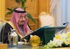 «العاهل السعودي» يقر خطوات تحفيز اقتصادي قيمتها 19 مليار دولار