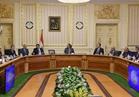 القائم بأعمال رئيس الوزراء يتابع موقف المشروعات الممولة من المنح والتمويل الميسر