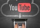 تهديدات بحظر «يوتيوب» في روسيا
