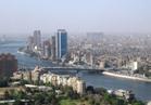 الأرصاد: طقس «الجمعة» شديد البرودة ليلاً.. والصغرى بالقاهرة 13 درجة