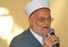 إمام «الأقصى»: لن نعطي التمكين للإسرائيليين من أي مكان بالقدس