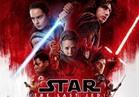 حرب النجوم تشتعل في السينما.. الأربعاء