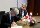 اتفاقية تعاون بين جامعة بنها ومعهد كيوشو الياباني في مجال الفضاء