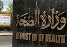 الصحة: وفاة 3 مواطنين وإصابة 15 في حادثي سير بالبحيرة والاسماعيلية