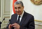 وزراء يبحثون تحويل مصر إلى مركز إقليمي للطاقة ..غدًا