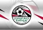 تغيير موعد مباراة الاتحاد السكندري و مصر المقاصة