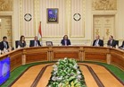مدبولي يعقد اجتماعا لمتابعة مشروع تنمية الـ 1.5 مليون فدان