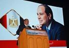 انطلاق المؤتمر الجماهيري الثامن لجمعية «من أجل مصر كلنا معاك» لتأييد الرئيس السيسي