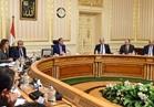 الحكومة: بدء تنفيذ خطة تنمية محافظتي سوهاج وقنا اعتباراً من يناير المقبل