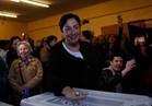 بدء التصويت في جولة الإعادة بالانتخابات الرئاسية في تشيلي