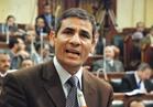 """""""المصريين الأحرار"""" يستعرض رؤية استراتيجية 2030"""