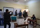 إغلاق اللجان الانتخابية بجرجا تحت حراسة أمنية مكثفة