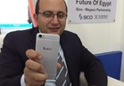 فيديو .. «سيكو مصر» تكشف مميزات أول محمول مصري