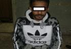 ضبط متهم بحوزته أقرص «أموتريل» بمحطة سكك حديد سيدي جابر