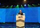 الكويت الوطني مصر: استمرار خطته التوسعية في السوق المصرية