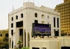 مرصد الإسلاموفوبيا يشيد بجهود الدبلوماسية المصرية في مجلس الأمن بشأن القدس
