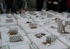 ضبط 3 ملايين و 750 ألف قرص تامول بميناء شرق بورسعيد