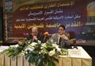 بدء اجتماع « المحامين العرب » بشأن القدس