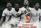 بحضور رئيس الفيفا.. المنتخب السعودي يحتفل بالتأهل لـ«كأس العالم»