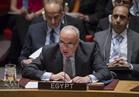 """مندوب مصر بالأمم المتحدة: محاولة تغيير الوضع بالقدس """"مخالفة"""" للقانون الدولي"""