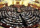 برلماني: «الفيتو» يظهر الوجه القبيح للسياسة الأمريكية بالمنطقة