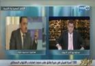 """""""المصري للحق في الدواء"""" يكشف سبب وفاة طالب بمدرسة بالزمالك"""