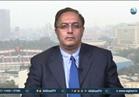 فيديو| سعيد صادق: مصر ضمن أفضل 20 دولة في مكافحة الفساد