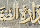 الصحة: علاج 79 ألف موطن مجانا من خلال القوافل الطبية بـ25 محافظة