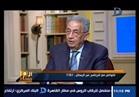 عمرو موسى: السيسي الأقوى لتولي رئاسة مصر خلال الفترة المقبلة
