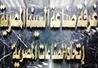 8 خدمات تقدمها غرفة صناعة السينما للفيلم المصري