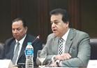 وزير التعليم العالي يؤكد توحيد الجهود البحثية في مجال الطاقة